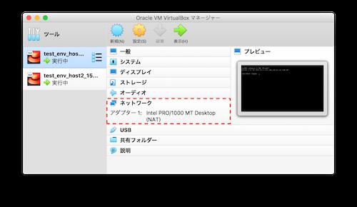 VirtualBox GUI NAT